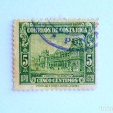 Sellos: SELLO POSTAL COSTA RICA 1930 ,5 C ,CORREOS Y TELEGRAFOS EDIFICIO SAN JOSE, USADO. Lote 154750298