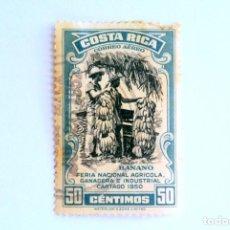 Sellos: SELLO POSTAL COSTA RICA 1950 ,50 C,BANANO, FERIA NACIONAL AGRICOLA,GANADERA E INDUST. CARTAGO, USADO. Lote 154859106