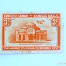 Sellos: SELLO POSTAL COSTA RICA 1938 ,3 C, EXPOSICION NACIONAL DICIEMBRE 1937, BANCO COSTA RICA, USADO. Lote 154860550