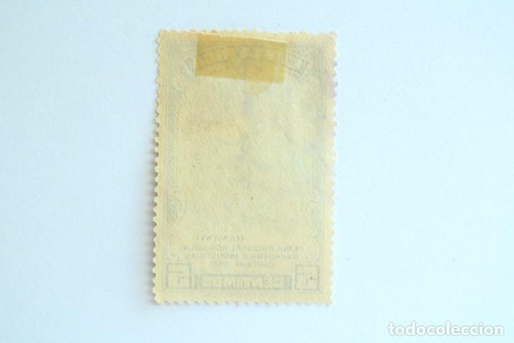Sellos: Sello postal COSTA RICA 1950 ,5 c, BANANO FERIA NAC. AGRICOLA,GANADERA E INDUST. CARTAGO 1950, Usado - Foto 2 - 154860986