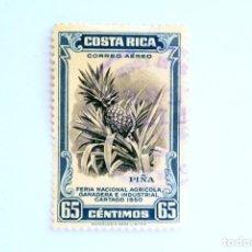 Sellos: SELLO POSTAL COSTA RICA 1950 ,65 C, PIÑA , FERIA NAC. AGRIC. GANADERIA E INDUST. CARTAGO 1950, USADO. Lote 154862314