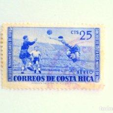 Sellos: SELLO POSTAL COSTA RICA 1960 ,25 C, III JUEGOS PANAMERICANOS DE FUTBOL, USADO. Lote 154865362