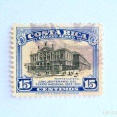 Sellos: SELLO POSTAL COSTA RICA 1948 ,15 C, CINCUENTENARIO DEL TEATRO NACIONAL, USADO. Lote 154865774