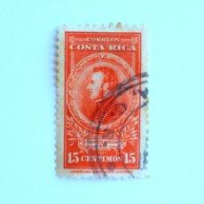 Sellos: SELLO POSTAL COSTA RICA 1943 ,15 C, FRANCISCO MORAZAN 1842, USADO. Lote 154867490