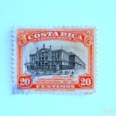 Sellos: SELLO POSTAL COSTA RICA 1948 ,20 C, CINCUENTENARIO DEL TEATRO NACIONAL 1897-1947, USADO. Lote 154871490