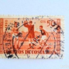 Sellos: SELLO POSTAL COSTA RICA 1960 ,50 C, III JUEGOS PANAMERICANOS DE FUTBOL, USADO. Lote 154882634
