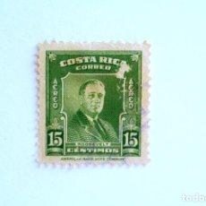 Sellos: SELLO POSTAL COSTA RICA 1947 ,15 C, FRANKLIN DELANO ROOSEVELT, USADO. Lote 154883238