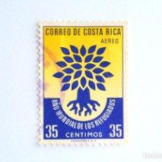 Sellos: SELLO POSTAL COSTA RICA 1960 ,35 C, AÑO MUNDIAL DE LOS REFUGIADOS, USADO. Lote 154883702