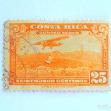 Sellos: SELLO POSTAL COSTA RICA 1934 ,25 C, AEROPLANO SOBRE AEROPUERTO DE SAN JOSE, USADO. Lote 154885842