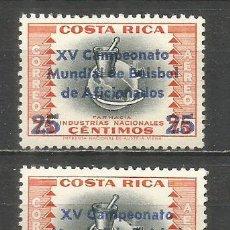 Timbres: COSTA RICA CORREO AEREO YVERT NUM. 311/312 ** SERIE COMPLETA SIN FIJASELLOS. Lote 161002614