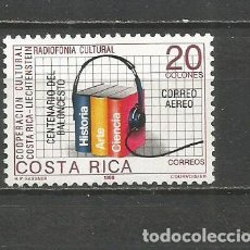Sellos: COSTA RICA CORREO AEREO YVERT NUM. 902 ** SERIE COMPLETA SIN FIJASELLOS. Lote 161003282