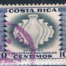 Sellos: COSTA RICA 1956 MICHEL 518 USADO. Lote 175809215