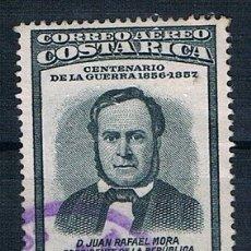 Selos: COSTA RICA 1957 MICHEL 539 USADO. Lote 175809242