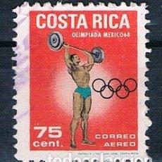 Sellos: COSTA RICA 1969 MICHEL 753 USADO. Lote 175809317
