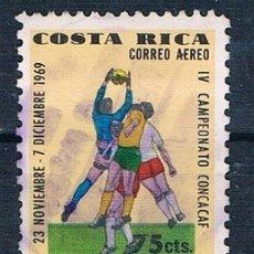 Sellos: COSTA RICA 1969 MICHEL 770 USADO. Lote 175809352