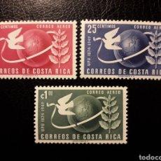 Sellos: COSTA RICA. YVERT A-185/7 SERIE COMPLETA NUEVA CON CHARNELA. UNIÓN POSTAL UNIVERSAL. UPU. Lote 176035064