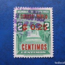 Sellos: COSTA RICA, 1962, SELLO FISCAL SOBRECARGADO PARA CORREO AEREO, YVERT 338. Lote 179385660