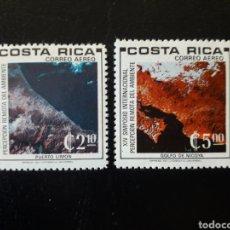 Francobolli: COSTA RICA. YVERT A-762/3 SERIE COMPLETA NUEVA SIN CHARNELA. FOTOGRAFÍAS DESDE SATÉLITE. ESPACIO. Lote 181543447