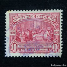 Sellos: COSTA RICA, 10 CENTS, 1º CONGR. POSTAL, 1929, SIN USAR.. Lote 181606336