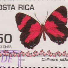 Sellos: SELLO COSTA RICA USADO FILATELIA CORREOS. Lote 182708003