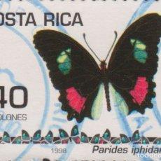 Sellos: SELLO COSTA RICA USADO FILATELIA CORREOS. Lote 182708100
