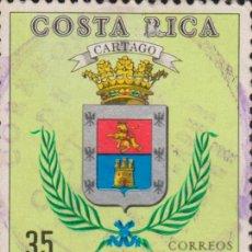 Sellos: SELLO COSTA RICA USADO FILATELIA CORREOS. Lote 182709136