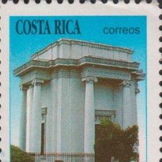 Sellos: SELLO COSTA RICA USADO FILATELIA CORREOS. Lote 182709766