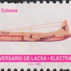 Sellos: SELLO COSTA RICA USADO FILATELIA CORREOS. Lote 182710340