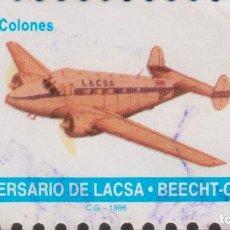 Sellos: SELLO COSTA RICA USADO FILATELIA CORREOS. Lote 182710372