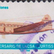 Sellos: SELLO COSTA RICA USADO FILATELIA CORREOS. Lote 182710488