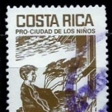 Sellos: COSTA RICA SCOTT: RA102 (IMPUESTO POSTAL) (NAVIDAD'85) USADO. Lote 182720635