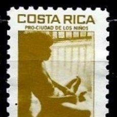Sellos: COSTA RICA SCOTT: RA103 (IMPUESTO POSTAL) (NAVIDAD'86) USADO. Lote 182720707