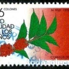 Sellos: COSTA RICA SCOTT: RA117 (IMPUESTO POSTAL) (NAVIDAD'98) USADO. Lote 182721292