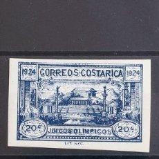 Sellos: COSTA-RICA. MH *YV 133/35. 1924. SERIE COMPLETA. MAGNIFICA. YVERT 2013: 45 EUROS. REF: 43099. Lote 183124945