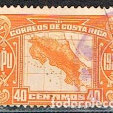 Sellos: COSTA RICA Nº 125, CONGRESO POSTAL PANAMERICANO, USADO. Lote 183722303