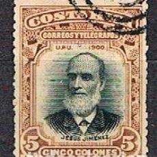 Sellos: COSTA RICA Nº 50, JESÚS JIMÉNEZ ZAMORA, EXPRESIDENTE COSTARRICENSE, USADO (AÑO 1901). Lote 183722991