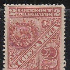 Sellos: COSTA RICA Nº 38, ESCUDO NACIONAL, NUEVO CON SEÑAL DE CHARNELA (AÑO 1892). Lote 183723225