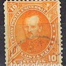 Sellos: COSTA RICA Nº 14, EL PRESIDENTE PROSPERO FERNANDEZ (AÑO 1883). Lote 183723410