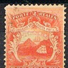 Sellos: COSTA RICA Nº 2, ESCUDO NACIONAL (AÑO 1863) USADO. Lote 183723826