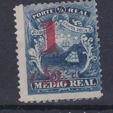 Sellos: COSTA RICA.- SELLO Nº 5 TEMÁTICA BARCOS VARIEDAD EN SOBRECARGA NUEVO SIN GOMA.. Lote 184752080