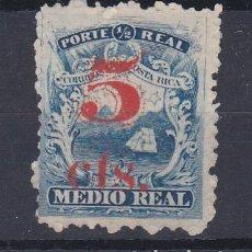 Sellos: COSTA RICA.- SELLO Nº 8 TEMÁTICA BARCOS NUEVO SIN GOMA.. Lote 184752167