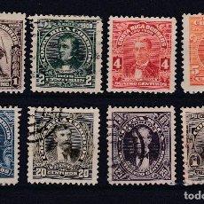 Sellos: COSTA RICA.- SELLO Nº 65/72 PERSONAJES, MATASELLADOS. .. Lote 184752257