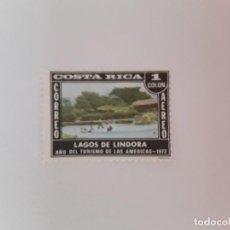 Sellos: COSTA RICA SELLO USADO. Lote 189819045