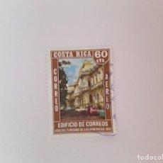 Sellos: COSTA RICA SELLO USADO. Lote 189819055