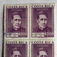 Sellos: COSTA RICA, BLOQUE DE 4 SELLOS IGUALES. Lote 190105471