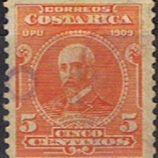 Sellos: COSTA RICA // YVERT 68 // 1910 ... USADO. Lote 190985681