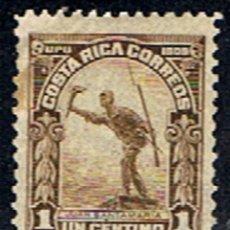 Sellos: COSTA RICA // YVERT 65 // 1910 ... USADO. Lote 190986571