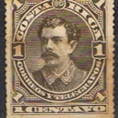 Sellos: COSTA RICA // YVERT 19 // 1889 ... USADO. Lote 190986800