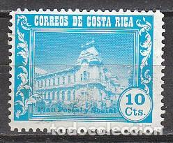 COSTA RICA RA 32, OFICINA DE CORREOS DE SAN JOSÉ, NUEVO SIN GOMA (Sellos - Extranjero - América - Costa Rica)