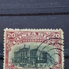 Sellos: COSTA RICA_ SELLO USADO_ TEATRO NACIONAL_ YT-CR45 AÑO 1900 CORREOS Y TELEGRAFOS LOTE 314. Lote 191767857